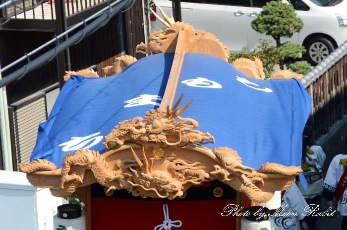 だんじり天幕・破風 下町中組屋台(だんじり) 西条祭り