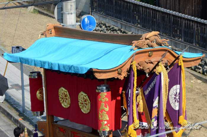 だんじり天幕・破風 新町屋台(だんじり) 西条祭り