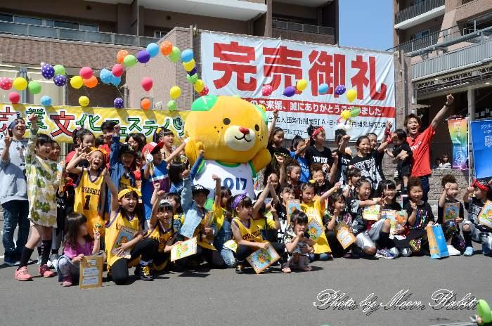 西条産業文化フェスティバル