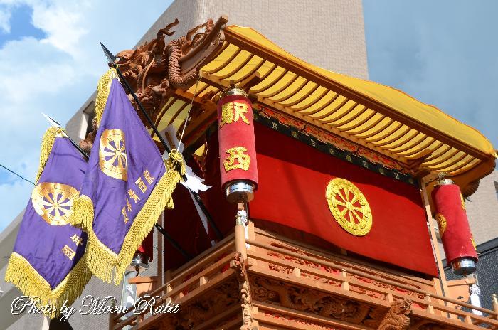 祭り提灯 駅西屋台(だんじり)