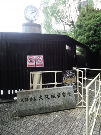 大阪城野音