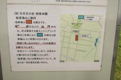 hananokai160416-116.jpg