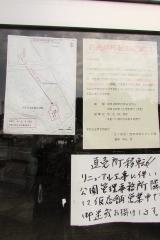 hananooka160812-108.jpg