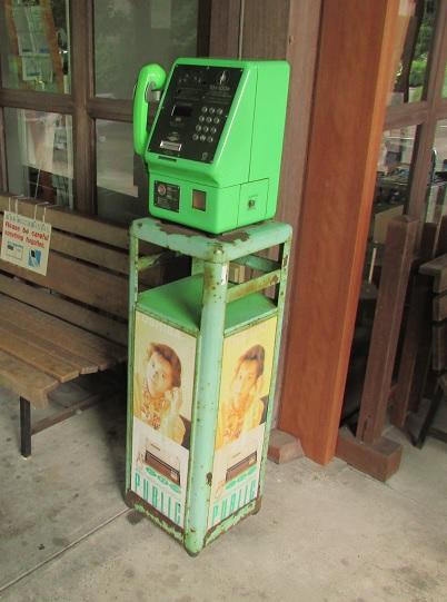 koukyo160917-108.jpg
