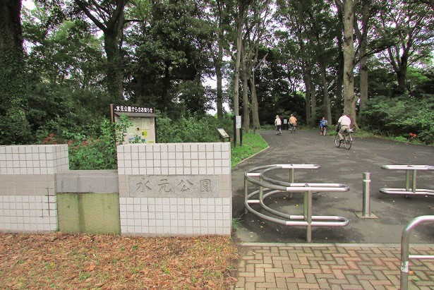 mizumoto160925-101.jpg
