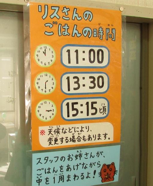 shiminnomori160424-109.jpg