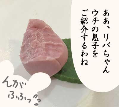 160518_12.jpg