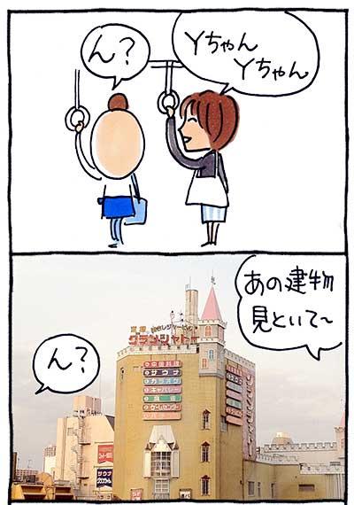 160530大阪01