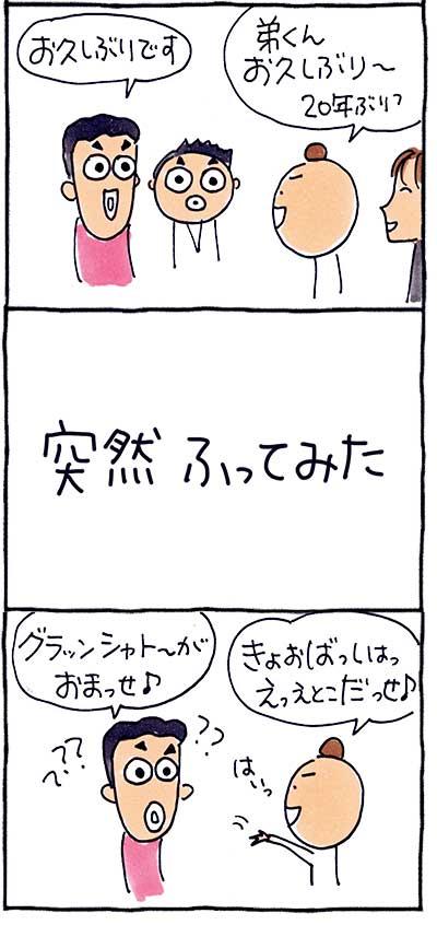 160530大阪03