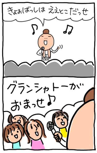 160531京橋