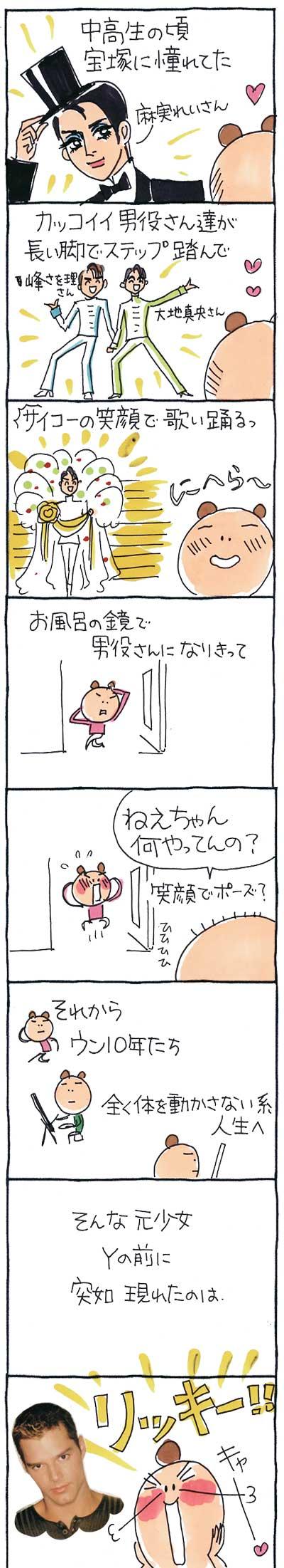 160603ミュージカル01