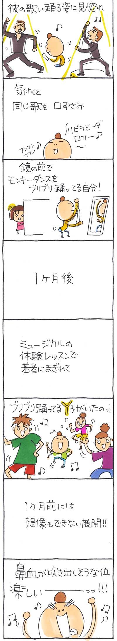 160603ミュージカル02