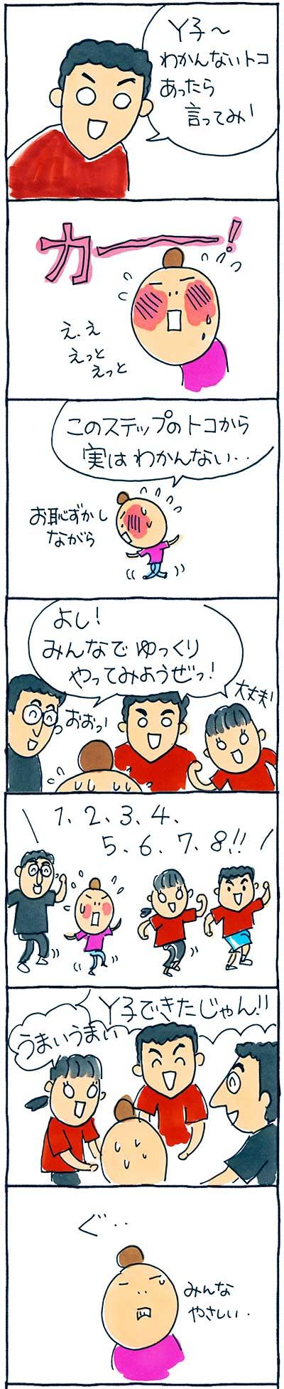 160613ミュージカル01