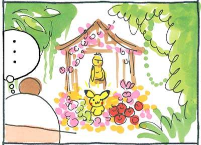 タイのピカチュウ