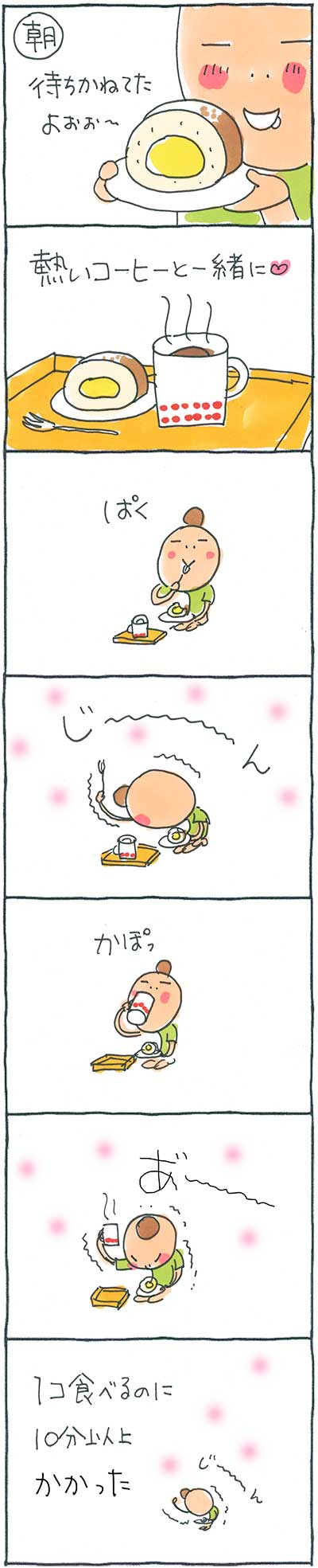 160727ロールケーキ