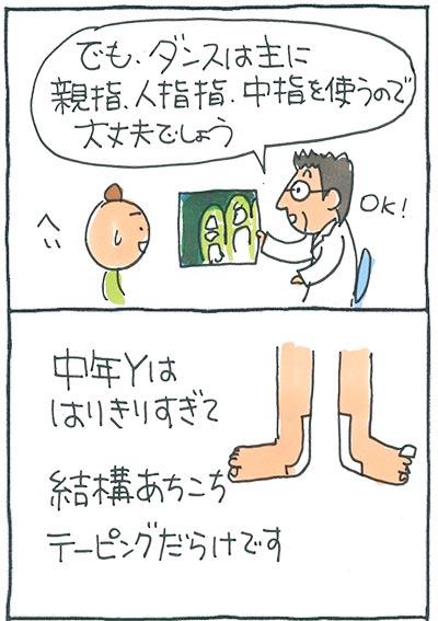 160810ミュージカル01