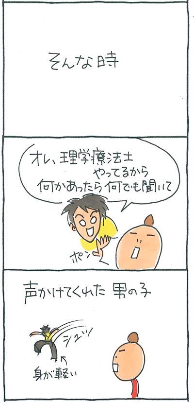 160810ミュージカル03