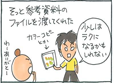 160810ミュージカル04