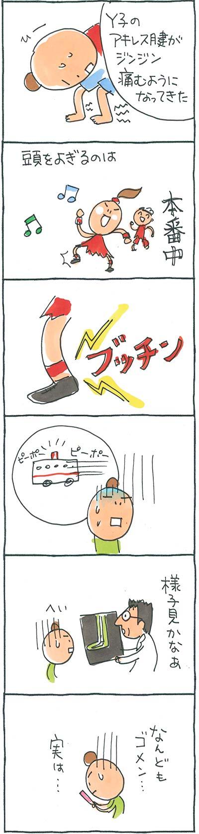 160810ミュージカル05