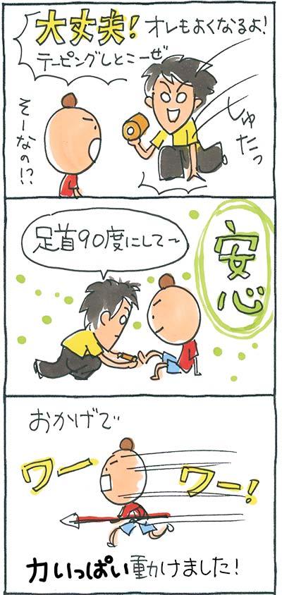 160810ミュージカル06