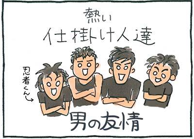 160823けんちゃん04