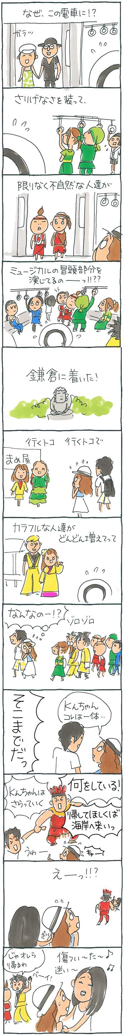 160823けんちゃん011