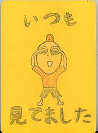 サイコー絵本01