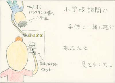 サイコー絵本03