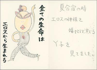 サイコー絵本05
