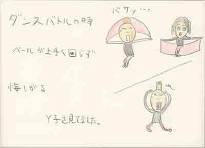 サイコー絵本06