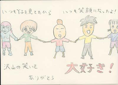 サイコー絵本07