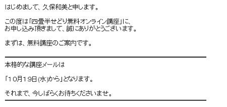 4jyohan2.jpg