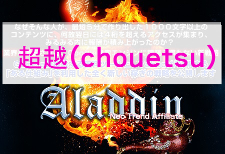 arajintoku.jpg