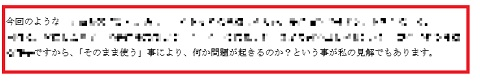 axt2.jpg