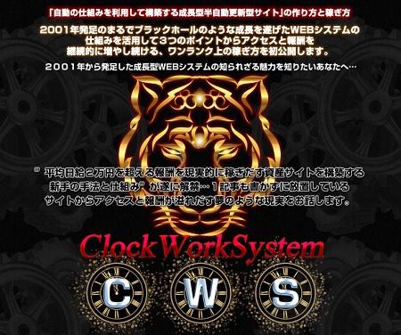 cws1.jpg