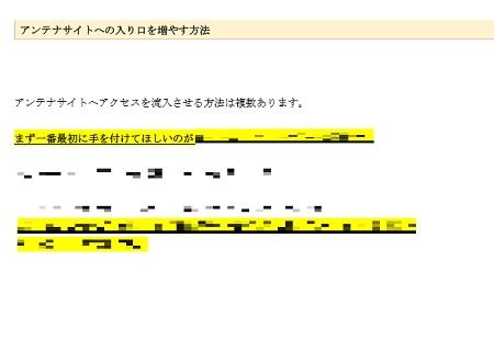 cws8.jpg