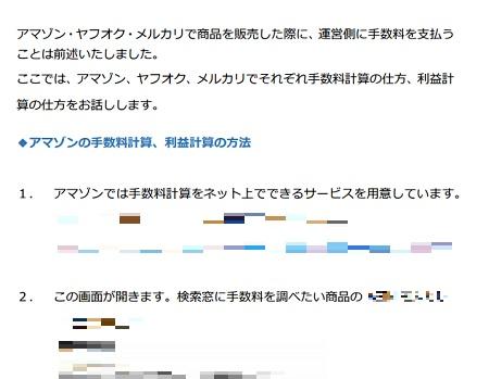 wakuwaku9.jpg