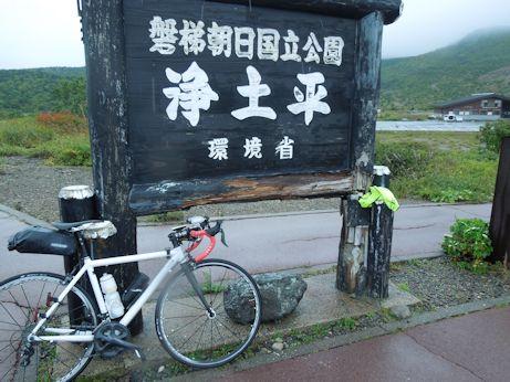 DSCN9516_joudo.jpg