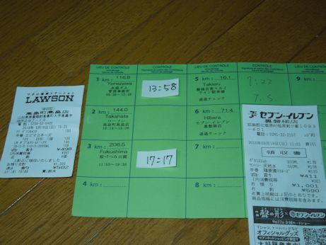 DSCN9529_card.jpg