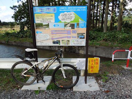 DSCN9659_hatano.jpg
