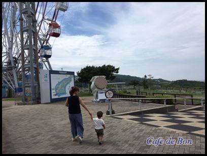 awakotroi1a.jpg