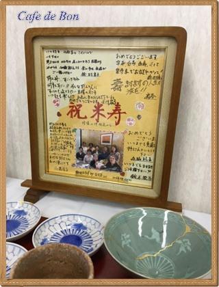 syufuku163.jpg