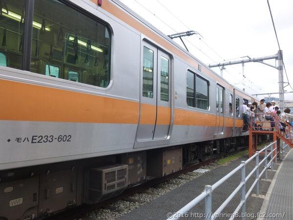 P1400629