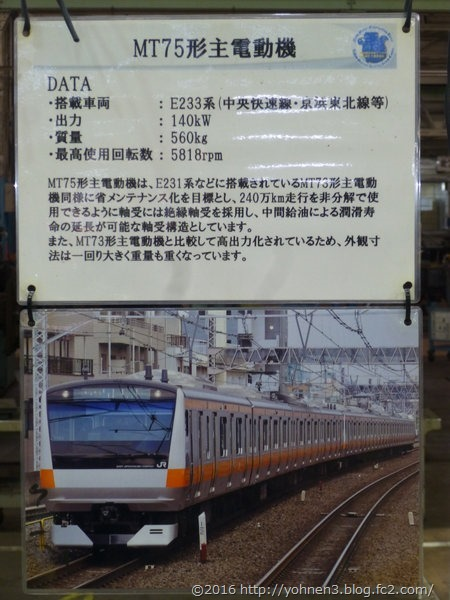 P1400566