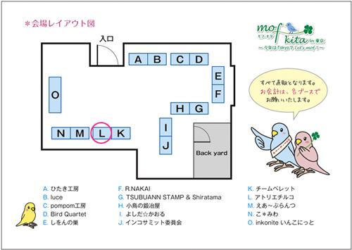 kaijou_ss.jpg