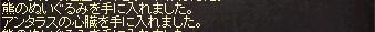 160424_2.jpg