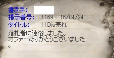 160424_5.jpg