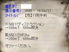 160424_6.jpg