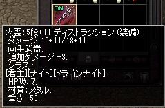 160424_7.jpg