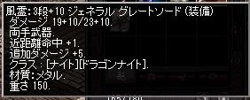 160430_1.jpg